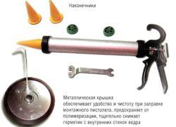 goryachij_klej-pistolet_1