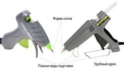 goryachij_klej-pistolet_4