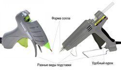 primenyat_klej-pistolet_dlya_rukodeliya_4