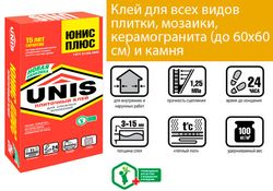 Клей плиточный Юнис плюс: особенности, характеристики, применение